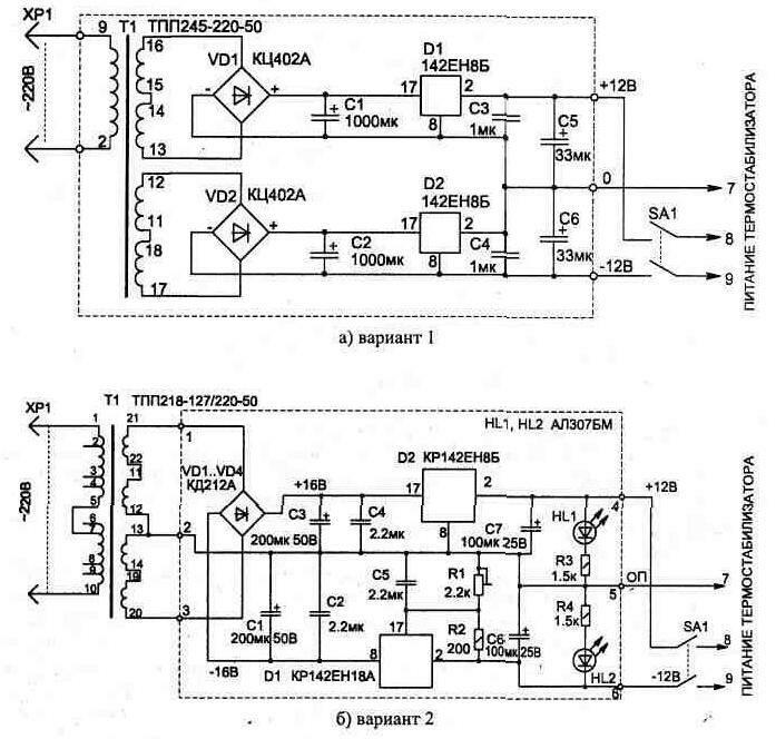 Рис. 3. Двухполярный источник питания для термостабилизатора.